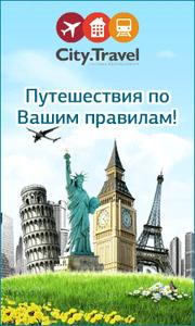 3cba4ad8b35d7efe0d72d1d540afe773 gif 940x300 q100 Туристические агентства