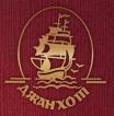logoi Геленджик уникальный город на Чёрном море