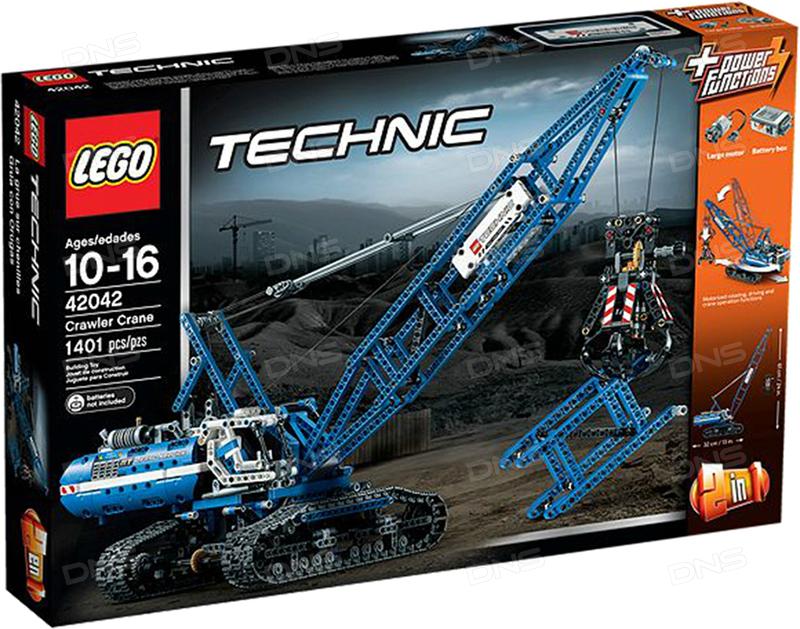 Lego Nechnic