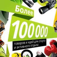 Интернет магазины - шопинг по русски.